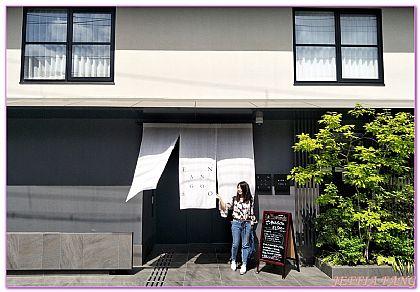 ENSO ANGO TOMI,京都Kyoto,日本,日本旅遊,飯店或渡假村 @傑菲亞娃JEFFIA FANG
