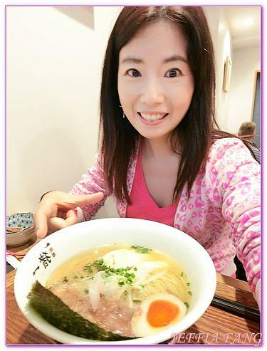 CAFE,京都Kyoto,日本,日本旅遊,甜點,餐廳,麵屋豬一米其林推薦 @傑菲亞娃JEFFIA FANG