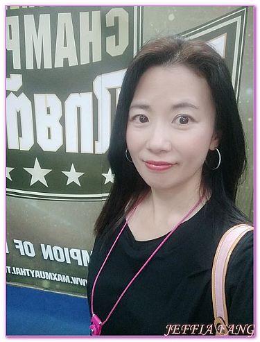 MaxMuayThaiStadium,景點,泰國,泰國旅遊,芭達雅 @傑菲亞娃JEFFIA FANG