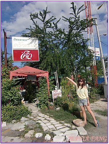 春武里海鮮餐廳,泰國,泰國旅遊,泰國芭達雅旅遊,餐廳及小吃 @傑菲亞娃JEFFIA FANG