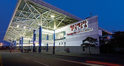 忠清北道,機場+交通+退稅,機場交通方式,清州Cheongju,韓國,韓國旅遊 @傑菲亞娃JEFFIA FANG