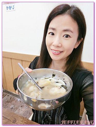 韓國,餐廳/小吃街 @傑菲亞娃JEFFIA FANG