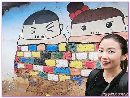 忠清北道,景點,清州Cheongju壽岩谷壁畫村,韓國,韓國旅遊 @傑菲亞娃JEFFIA FANG