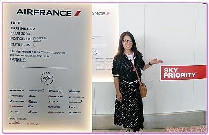 交通,巴黎Paris,法國旅遊,法國航空巴黎機場退稅服務,西歐法國 @傑菲亞娃JEFFIA FANG