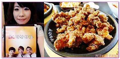 韓國,韓國旅遊,韓國明星餐廳,餐廳/小吃街,首爾自由行 @傑菲亞娃JEFFIA FANG