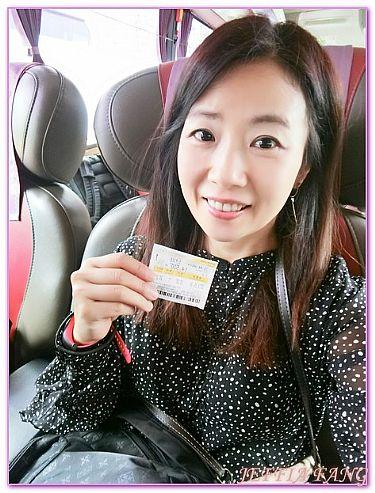 丹陽Danyang交通方式,忠清北道,機場+交通+退稅,韓國,韓國旅遊 @傑菲亞娃JEFFIA FANG