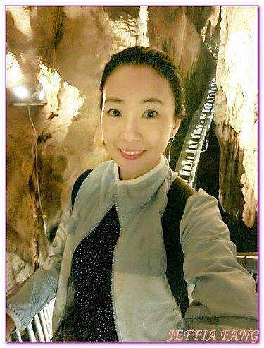 丹陽Danyang古藪洞窟,忠清北道,景點,韓國,韓國旅遊 @傑菲亞娃JEFFIA FANG