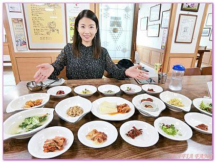 丹陽Danyang長橋大蒜韓定食,忠清北道,韓國,韓國旅遊,餐廳/小吃街 @傑菲亞娃JEFFIA FANG