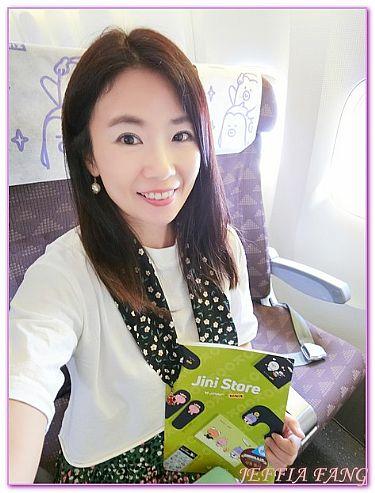 機場+交通+退稅,真航空JIN AIR飛仁川,韓國,韓國旅遊,首爾Seoul @傑菲亞娃JEFFIA FANG