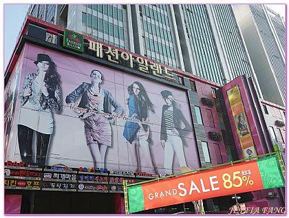 SHOPPING,韓國,韓國OUTLET商城,韓國旅遊,首爾自由行 @傑菲亞娃JEFFIA FANG