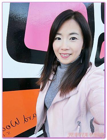 Park Roche Wellness,江原道,韓國,韓國旅遊,飯店 @傑菲亞娃JEFFIA FANG