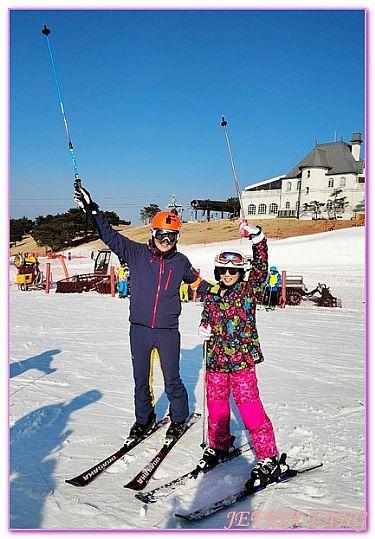景點,江原道,洪川大明百玩地度假村滑雪會上癮,韓國,韓國旅遊 @傑菲亞娃JEFFIA FANG