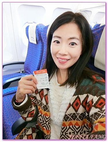 大陸,大陸旅遊,搭乘南方航空到哈爾濱,景點,黑龍江 @傑菲亞娃JEFFIA FANG