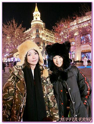 哈爾濱中央大街馬迭爾賓館,大陸,大陸旅遊,景點,黑龍江 @傑菲亞娃JEFFIA FANG
