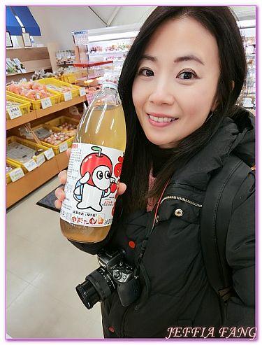 日本,日本旅遊,景點,淺蟲溫泉湯之島,青森Aomori @傑菲亞娃JEFFIA FANG
