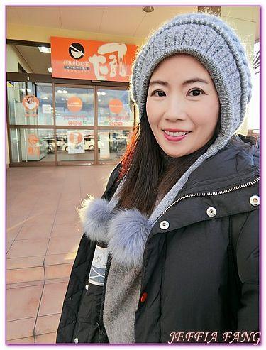 八戶Hachinoh八食中心,日本,日本旅遊,景點,青森Aomori @傑菲亞娃JEFFIA FANG