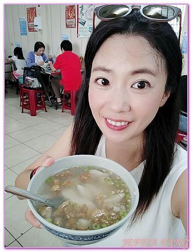 台南Tai Nan,台灣,台灣旅遊,王氏魚皮,餐廳.夜市.小吃 @傑菲亞娃JEFFIA FANG