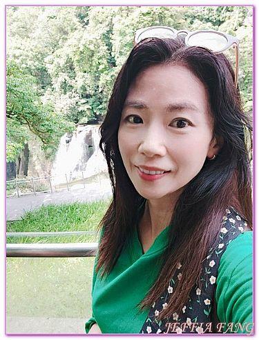 台灣,台灣旅遊,平溪十分瀑布,新北市,景點 @傑菲亞娃JEFFIA FANG