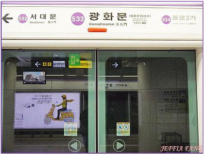 景點,韓國,韓國塗鴉秀,韓國旅遊,韓國首爾自由行 @傑菲亞娃JEFFIA FANG
