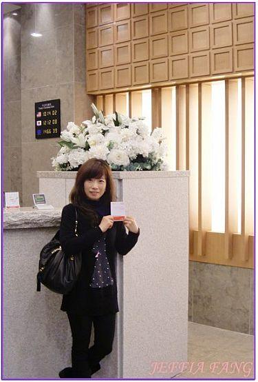 韓國,韓國旅遊,韓國首爾自由行,飯店,首爾東大門飯店 @傑菲亞娃JEFFIA FANG