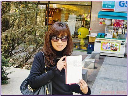 韓國,韓國旅遊,韓國首爾自由行,飯店,首爾南大門RAMADA @傑菲亞娃JEFFIA FANG