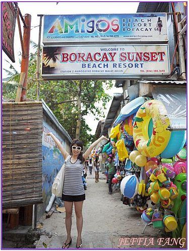 SHOPPING,菲律賓,長灘島旅遊,長灘島海鮮市場,長灘島自由行 @傑菲亞娃JEFFIA FANG